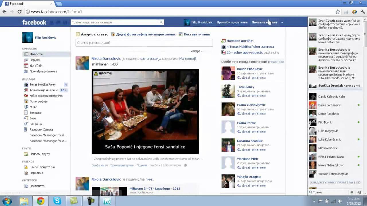 program za provaljivanje u facebook download