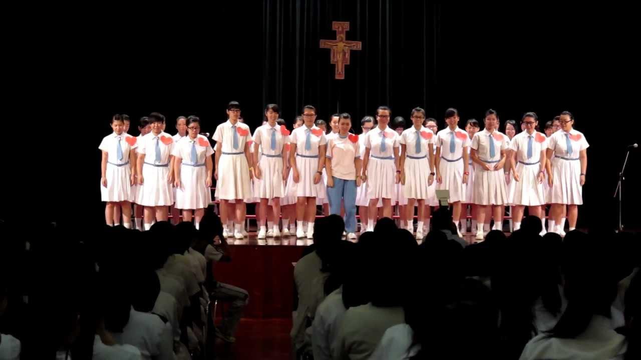 聖羅撒女子中學中文部--會祖歌曲演譯比賽(高二丁) - YouTube