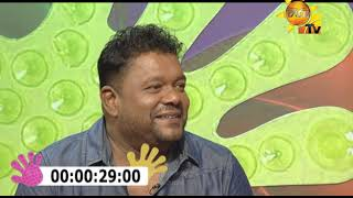 Hiru TV | Danna 5K Season 2 | EP 150 | 2020- 03-22 Thumbnail