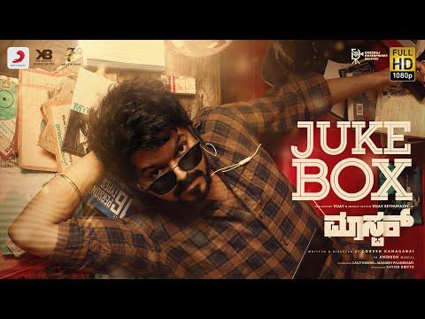 Master - Jukebox (Kannada) | Thalapathy Vijay | Anirudh Ravichander | Lokesh Kanagaraj