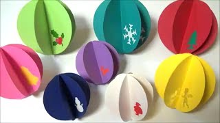 (折り紙・画用紙)クリスマス飾り ボールの作り方【DIY】(Origami ・ drawing paper) Christmas decoration How to make a ball