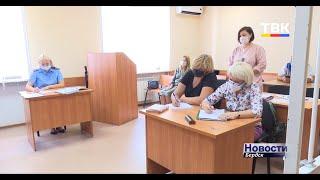 В Бердске адвокат стал обвиняемым и предстал перед судом
