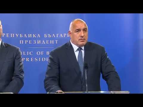 """Бойко Борисов: Опитали сме се да обсъдим и изчистим всички възможни детайли в коалиционното споразумение с """"Обединените патриоти"""", за да се гарантира стабилно управление. Много е важно бъдещите министри да работят заедно, за да може да се постигнат целите в предизборните програми. Вече имам достатъчно опит и знам, че ако не се подредят и не работят в екип, не се постигат добри резултати."""