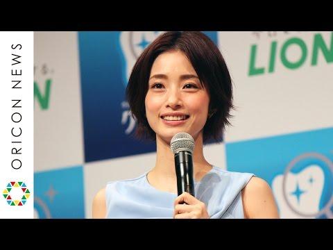 上戸彩「オーラルケアにはマニアックなんです」 『予防歯科から生まれたクリニカ』新CM発表会