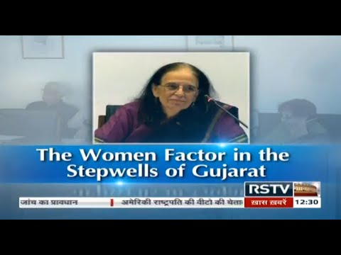 Discourse – The Women Factor in the Stepwells of Gujarat