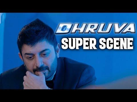 Dhruva Hindi Dubbed Movie   Bug Detector Scene   Ram Charan Tej   Rakul Preet Singh