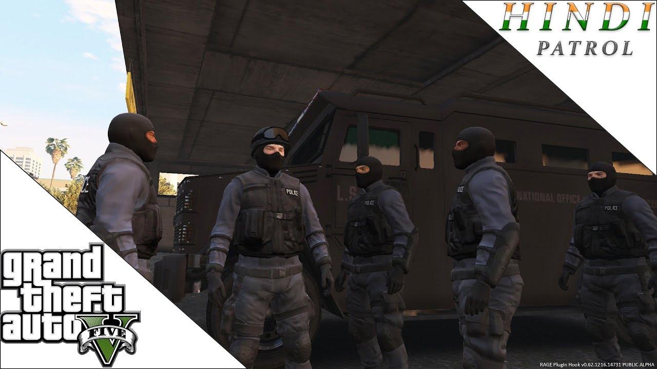 GTA 5 SWAT PATROL HINDI #46 - Thủ thuật máy tính - Chia sẽ