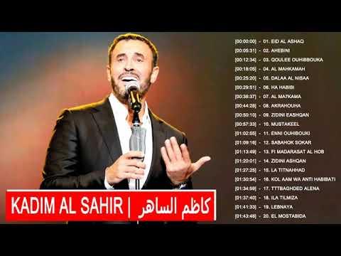 Download The Very Best Of Kadim Al Saher   كاظم الساهر روائع نزار قباني