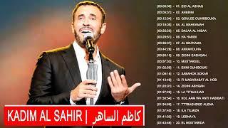 The Very Best Of Kadim Al Saher   كاظم الساهر روائع نزار قباني