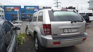 Техничный обман при продаже авто! Jeep Grand Cherokee за 530 тысяч !