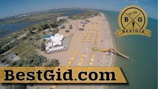 Городской пляж Керчи. BestGid(http://bestgid.com/- создание имиджевого видео с применением аэросъемок и экшн-камер. Работаем по всей территории..., 2014-10-30T06:08:44.000Z)