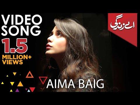 aima-baig's-biggest-hit-of-2019-|-aey-zindagi-|-heart-breaking-song-|-c1-shorts