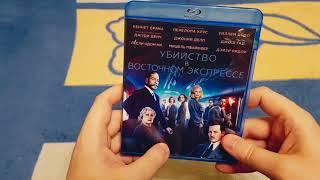 Убийство в Восточном Экспрессе Распаковка - ЛУЧШИЙ ДЕТЕКТИВ 2017 ГОДА