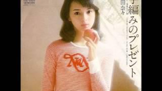 手編みのプレゼント.