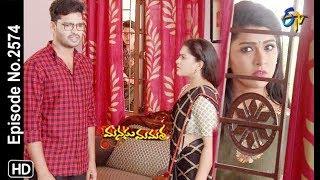 Manasu Mamata   20th April 2019   Full Episode No 2574   ETV Telugu