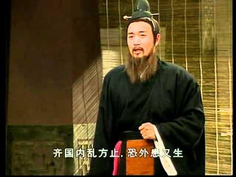 東周列國 春秋篇 6. 管仲拜相