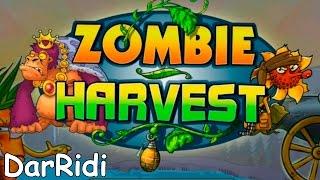 Мультик игра для детей - зомби урожай - zombie harvest Прикольная игра #1