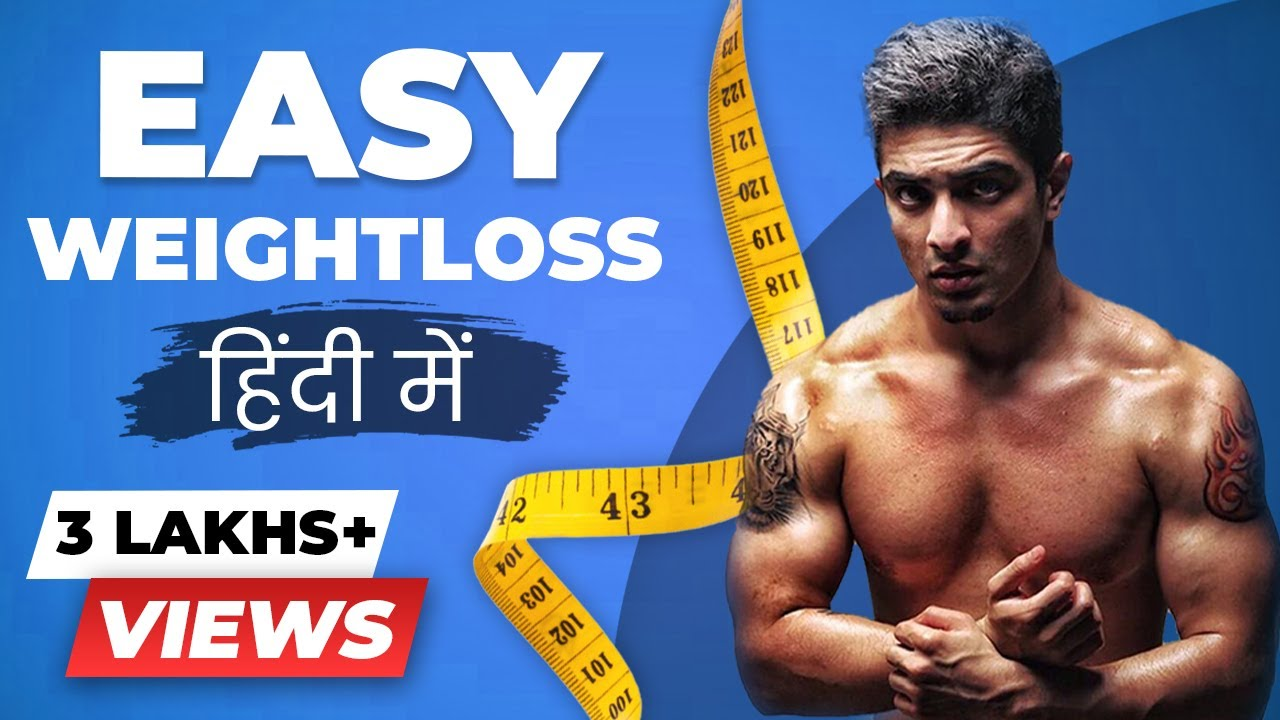 3 Easy Weight Loss Tips IN HINDI | Beginners Weight Loss Advice at Home | BeerBiceps