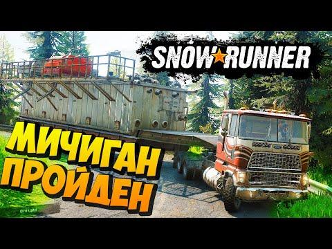 SnowRunner 2020 - Полная Ж*** (SpinTires, MudRunner) Мичиган #30 Финал