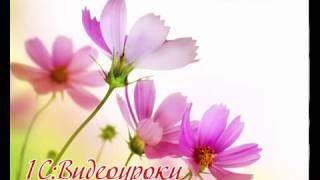 Регистрация подарка сотруднику и расчет взносов в 1С:ЗУП 8