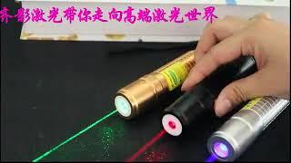 B5 레이저포인터 별지시기 고출력 그린레이저 스마트포인…