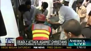Earthquake : Powerful 7.8 EQ hits Pakistan after deadly attack on Christian Church (Sept 24, 2013)