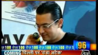 Dhobi Ghat DVD Launch_Tej TV Fast News 24 Dec 2011.mpg