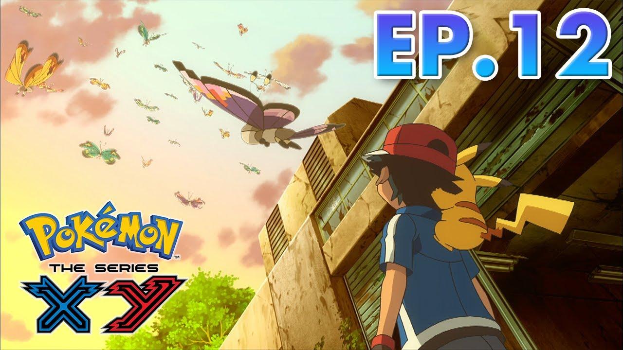 Pokémon the Series: XY| EP12 | To Catch A Pokémon Smuggler! |Pokémon Asia ENG