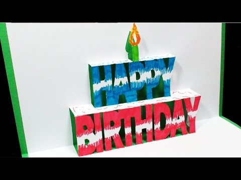 How To Make A Birthday Pop Up Card Free Template Kirigami 3d Happy Birthday Greetings Youtube