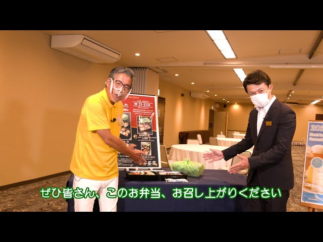 「ホテル茅茹荘」石垣マサカズのお店のお宝発見!