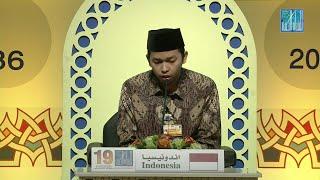 عبدالرحيم سيامسوري جونو - اندونيسيا   ABDURROKHIM SYAMSURI JONO - INDONESIA
