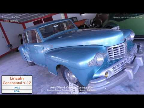 Vintage Cars and Classic Cars of the World | Auto World Vitage Car Museum Ahmedabad
