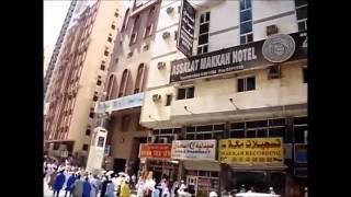 Ibrahim Al Khalil St. Makkah -    كل الفنادق بشارع ابراهيم الخليل مكة المكرمة - الدورادو للسياحة مصر