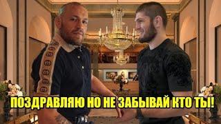 НЕЖДАНЧИК Хабиб Нурмагомедов и Конор вместе появились в инсте Макгрегора Джонс подколол Хабиба
