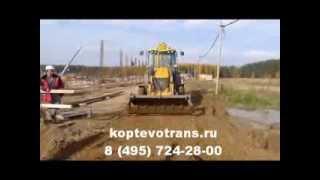 Планировка дороги - аренда экскаватора погрузчика JCB 3CX(Планировка дороги - аренда экскаватора погрузчика JCB 3CX., 2013-10-14T17:58:20.000Z)