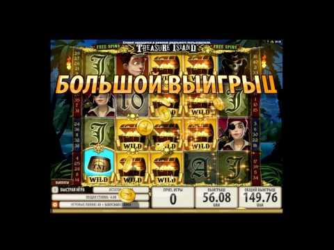 Видео Leonbets игровые автоматы онлайн