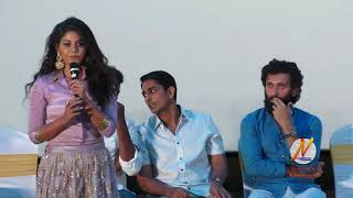 Actress Anjali Speech at Peranbu Audio Launch Event