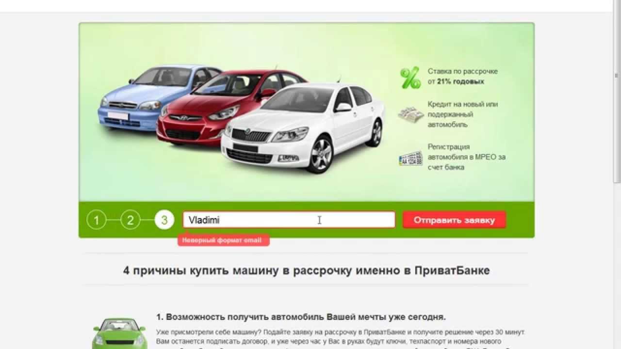 Volkswagen TRANSPORTER 270000 грн В рассрочку 7 146 грнмес Херсон .