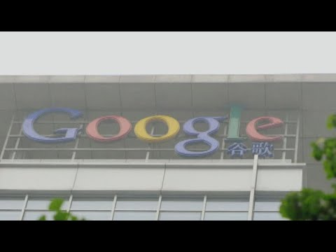 Report: Google working on a censored search engine for China