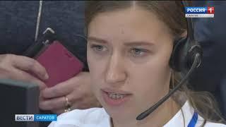 Банк России открыл колл-центр в Саратове