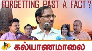 பழமையும் பாரம்பரியமும் மறக்கப்படுகிறதா மதிக்கப்படுகிறதா | Madurai Debate | Raja | Sun TV Show