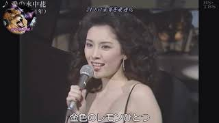 中文歌搬家了https://www.youtube.com/channel/UCsQG... 歡迎舊雨新知來...
