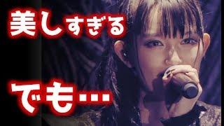 【BABYMETAL】日本が誇る世界の歌姫スーメタルが凄すぎる!!でも今の衣装は…