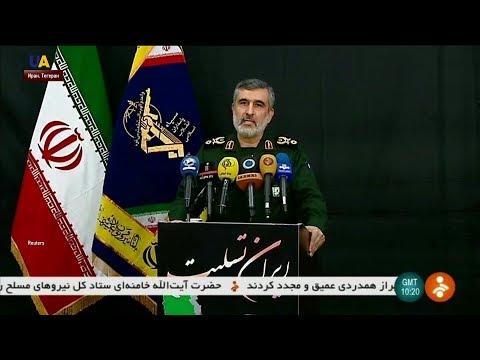 Иран официально признал свою вину в крушении самолета МАУ