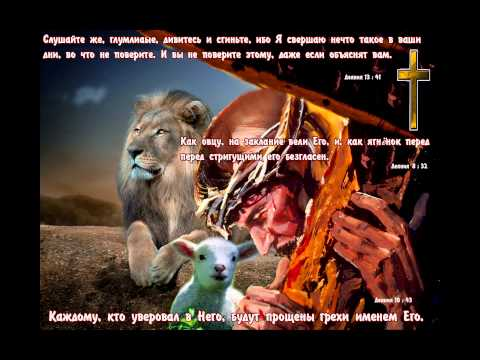 Картинки со стихами из Библии  часть 7