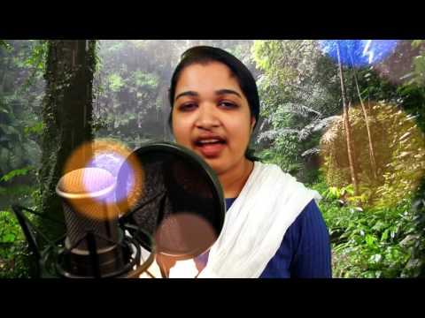 Avan kripa mathi | Soumya Jerald