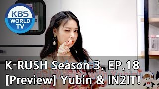KBS World Idol Show K-RUSH Season3 - Ep.18 Yubin & IN2IT [Preview]