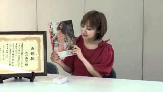 第1回 BEST FUNDOSHIST AWARD 2011 唯一の女性受賞者である木口亜矢さん...