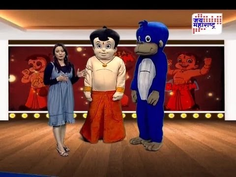 Chhota Bheem and Jaggu Special show on Jai maharashtra