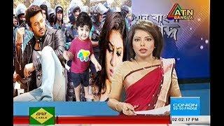 এই মাত্র অপুর বাসায় শাকিব খান পুলিশ নিয়ে হাজির !Shakib khan !Latest Bangla News
